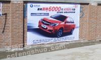 吉利汽车long88龙8国际喷绘long88龙8国际