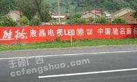 熊猫电视long88龙8国际