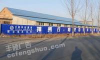 中国移动网上中福在线广告