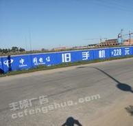 中国电信ballbet网页版ballbet平台下载