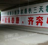 泰康人寿long88龙8国际long88龙8国际