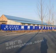 中国移动ballbet网页版ballbet平台下载